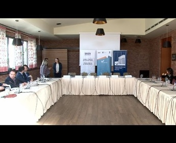Informative Conference on the Stabilization and Association Agreement in Peja